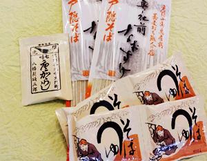 オリジナル乾麺